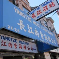 Yangtze meat and fish market metzgerei fleischerei for San francisco fish market
