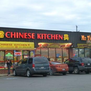 chinese kitchen 147 photos chinese restaurants schiller park il united states reviews