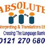 Absolute Interpreting and Translations