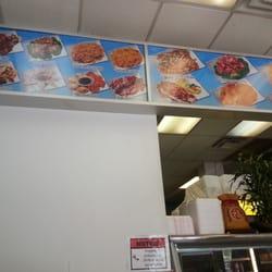 East Dragon Chinese Restaurants Corona New York Ny