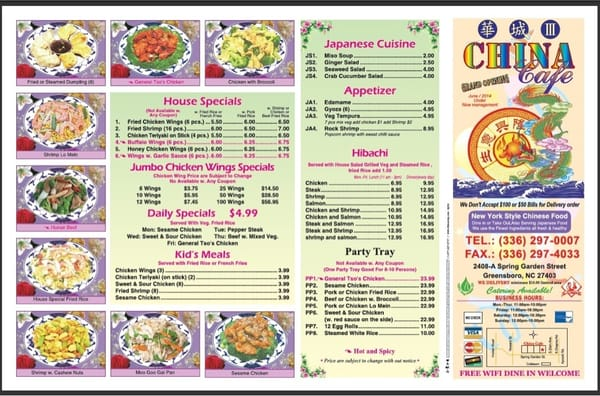 China Cafe Greensboro Nc Yelp