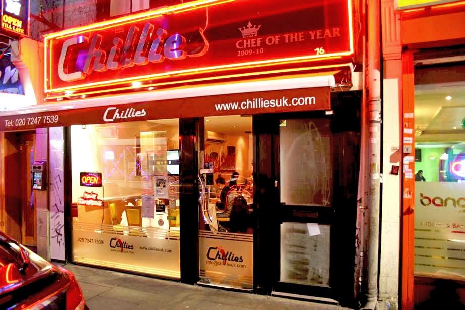 Chillies restaurant restaurant indien brick lane londres london royau - Bon restaurant indien londres ...