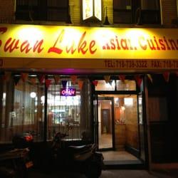 Swan lake asian fusion briarwood new york ny for Akane japanese fusion cuisine new york ny