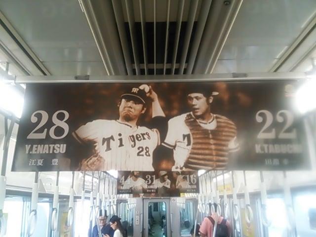 <b>江夏</b>投手と田淵選手。オールスター戦9連続三振を思い出すなあ。   Yelp