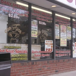 Cup O Joe - Note sign 2.99! - Huntington, NY, Vereinigte Staaten