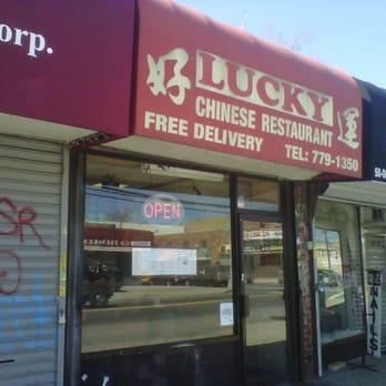 Lucky Chinese Restaurant Maspeth