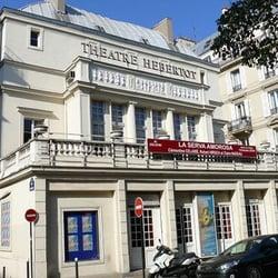 Théâtre Hébertot, Paris