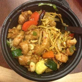 Panda Express - CLOSED - 12 Reviews - Chinese - 22451 ...