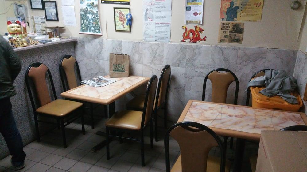 Dragon Express Chinese Restaurant Little Neck