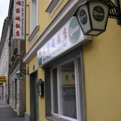 China-Restaurant in der Langgasse in Leoben
