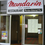 The Mandarin