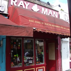 Ray Man Music Shop, London