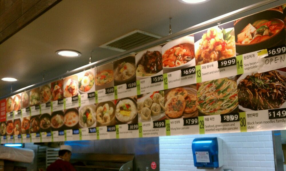 food court menu... | Yelp
