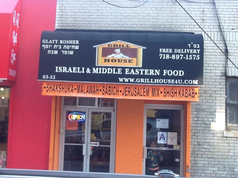 grill house geschlossen 11 fotos amerikanisches restaurant rego park new york ny. Black Bedroom Furniture Sets. Home Design Ideas