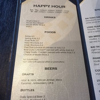 happy hour stockholm thai kungsbacka