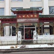 China-Restaurant Shanghai, Gerlingen, Baden-Württemberg