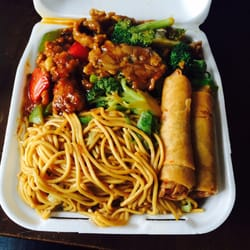 China chef express long beach ca united states the for Asian cuisine express
