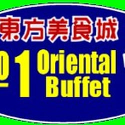 No.1 Oriental Buffet, Leeds, West Yorkshire