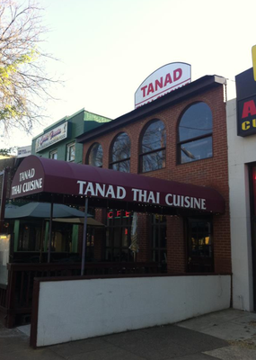 Tanad thai cuisine tenleytown washington dc for 4912 thai cuisine