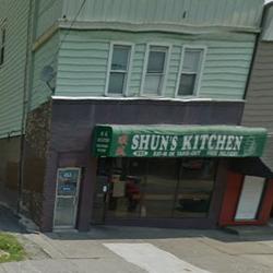 Shun 39 S Kitchen Albany Ny Usa