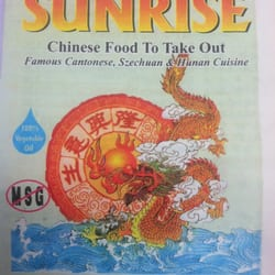 sunrise chinese restaurant perth amboy nj yelp ForAsian Cuisine Perth Amboy Nj