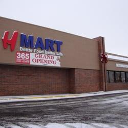 H-Mart logo