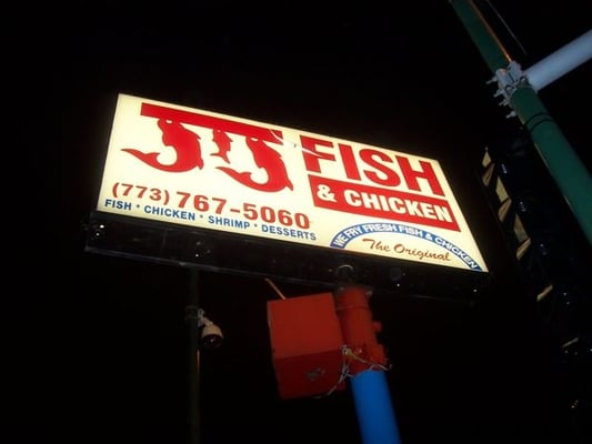 J j fish chicken of cicero closed seafood cicero for Jj fish and chicken chicago il