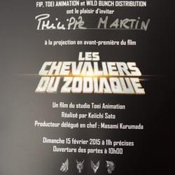 UGC Ciné Cité - Paris, France. French premiere babyyyyy! Saint seyia
