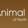 Animal Hospital of North Alabama: Pet Sitting