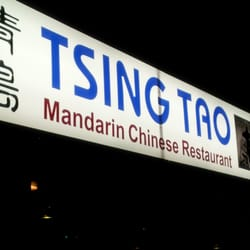 Tsing Tao Mandarin Chinese Restaurant - Wilmette, IL, États-Unis