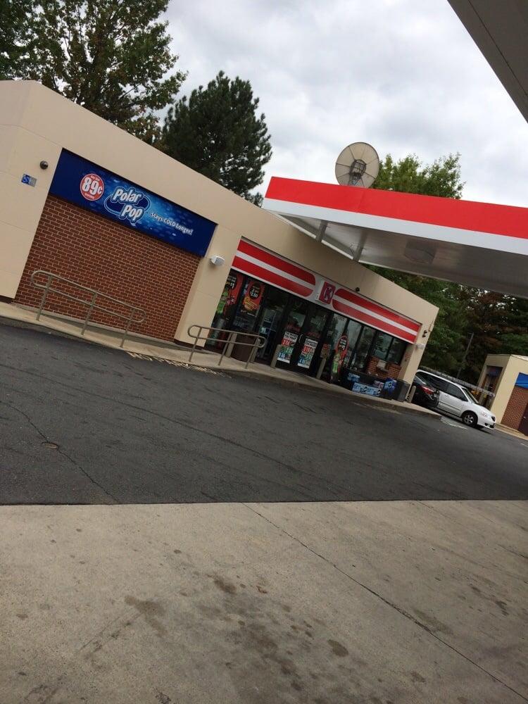 Newgate Exxon Tiger Mart - Car Wash - Centreville, VA ...