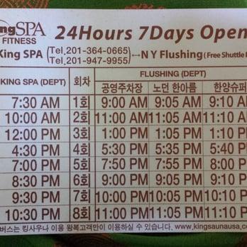 king spa flushing
