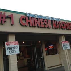 1 Chinese Kitchen 129 Billeder Kinesisk Blossom Valley San Jose Ca Usa Anmeldelser