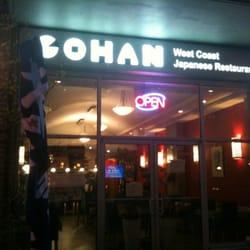 gohan japanese restaurant geschlossen japanisches restaurant burnaby bc kanada. Black Bedroom Furniture Sets. Home Design Ideas