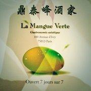 La Mangue Verte, Paris
