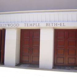Hollywood Temple Beth El - West Hollywood, CA, États-Unis