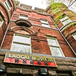 Laogai Museum logo