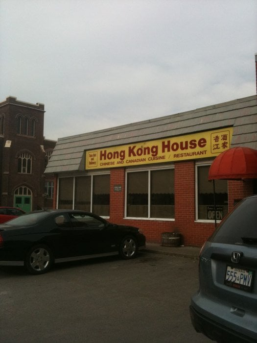 Hong kong house restaurant chinese oshawa on for Asian cuisine oshawa