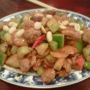 Kung Pao Chicken Menu China Garden Henderson