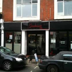 Gautama Bar, London