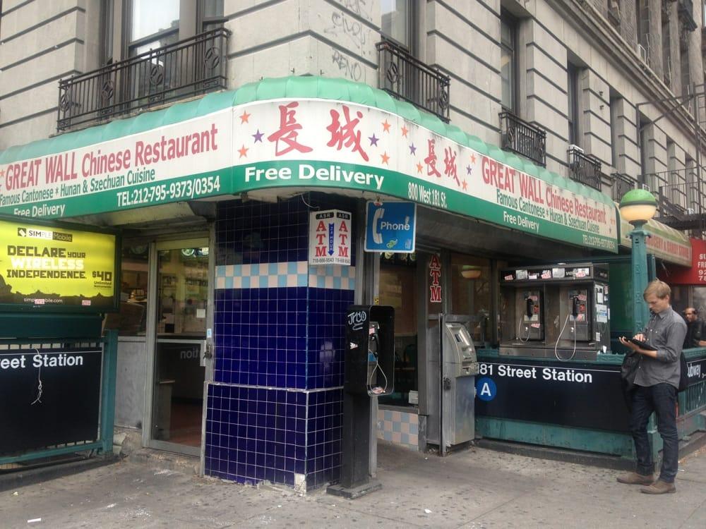 great wall chinese food  chinese  washington heights
