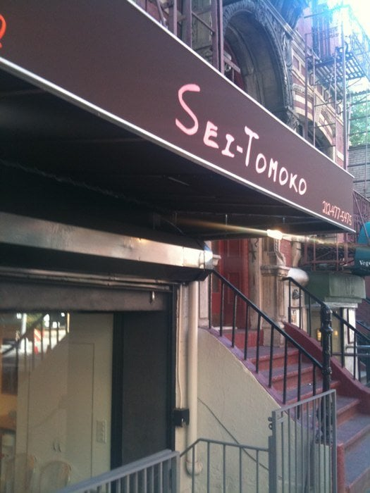 Sei tomoko salon hair salons greenwich village new for 4th street salon