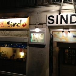 SINDO, Hannover, Niedersachsen