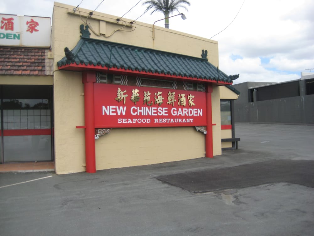 New Chinese Garden Seafood Restaurant Chinese Kedron Queensland Australia Yelp