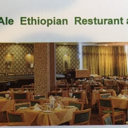 Erta ale ethiopian restaurant and cafe silver spring md for Abol ethiopian cuisine silver spring md