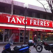Tang Frères - Paris, France
