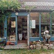 Werkstatt-Galerie Lamberz in Sanitz