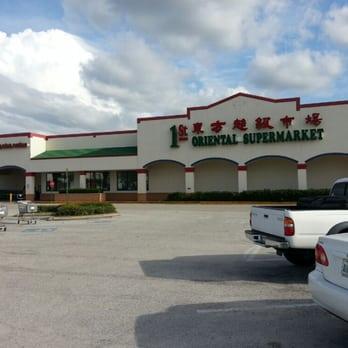 1st oriental supermarket orlando fl united states for Fish market orlando