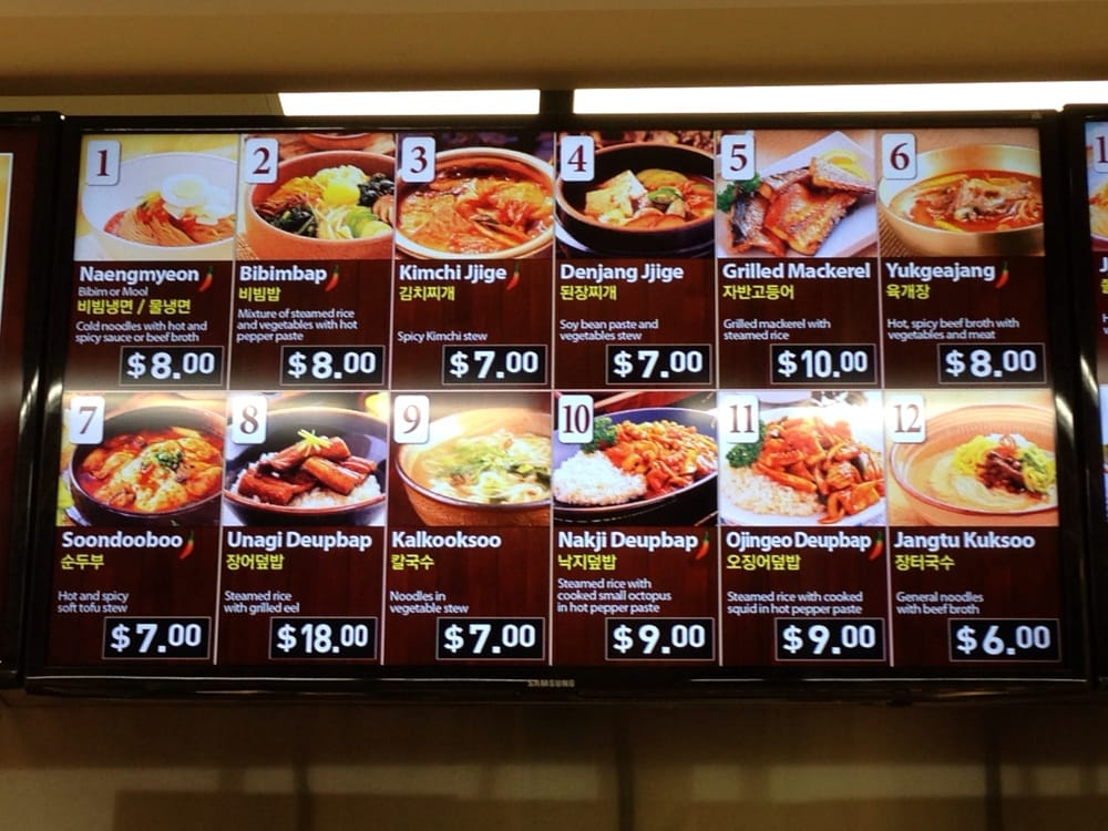 The menu#1 in H Mart Food Court! | Yelp