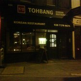 Tohbang entrance off Clerkenwell in the evening.
